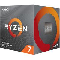 ASUS 华硕  R7-3700X CPU