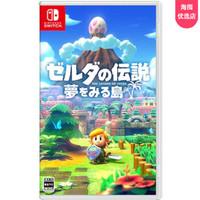Nintendo 任天堂 塞尔达传说 织梦岛 游戏卡带