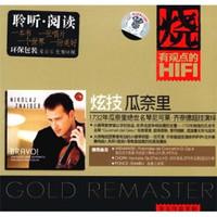 炫技瓜奈里(CD)