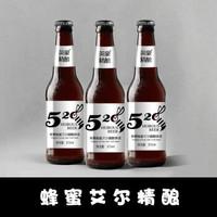 英豪520蜂蜜艾尔精酿国产精酿啤酒组合套装 315ml*6瓶整箱 6瓶装