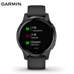 GARMIN 佳明  GarminActive S 智能手表