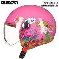 BEON 儿童安全头盔 可爱风