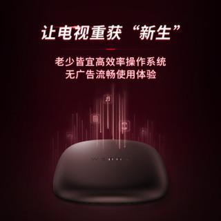 JEET 泰捷 WEBOX GT 无线WIFI直播电视盒