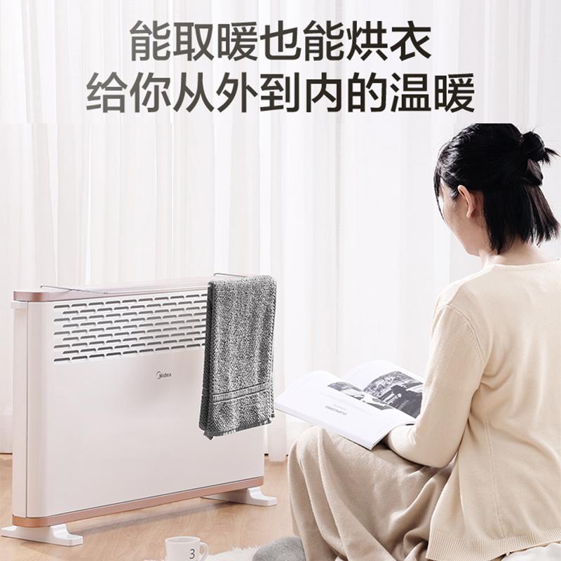 Midea 美的 取暖器家用