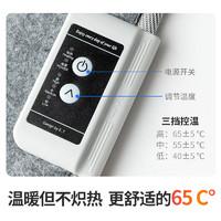 D DP-NJD-001 取暖神器