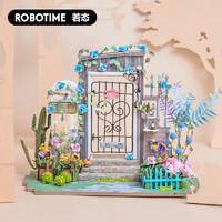 若态Robotime小房子DIY手工创意模型玩具3D立体积木拼插拼图拼装模型迷你小屋生日礼物成人DGM02秘境之门