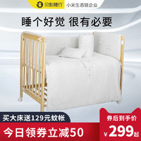 贝影随行 多功能可折叠婴儿床