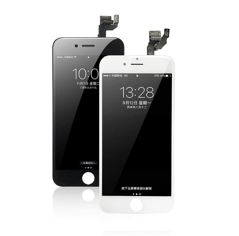 Apple 苹果 iphone 7 Plus 屏幕