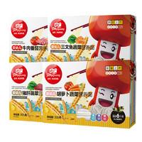 考拉海购黑卡会员 : FangGuang 方广 儿童营养细面 300g*4盒
