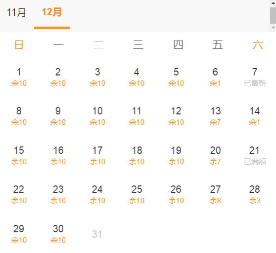 买一送一!周末不加价!北京中信金陵酒店2晚住宿套餐