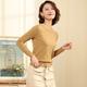 拉夏丽影 LY19002 女式针织打底衫 *2件 59.9元包邮(双重优惠,合29.95元/件)