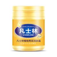 凡士林烟酰胺身体乳女润肤霜保湿滋润香体去鸡皮肤去除持久留香
