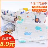 宝宝高密纯棉纱布洗脸巾婴儿超柔吸水童巾5条装儿童毛巾六层面巾