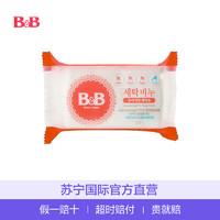 B&B 保宁 婴儿天然除菌洋槐洗衣皂 200g *2件