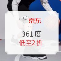 361度官方旗舰店 冬日暖新