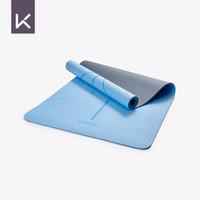 Keep 耐磨减震防滑瑜伽垫 水蓝色