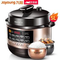 Joyoung 九阳 Y-50C81 电压力锅 5L