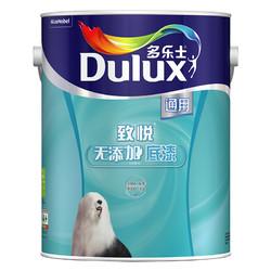 Dulux 多乐士 A749 致悦通用无添加底漆 6L