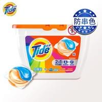 Tide 汰渍 护色防串色洗衣凝珠 19颗/盒 +凑单品