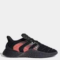 adidas Originals Sobakov2.0 男士休闲运动鞋 *2件
