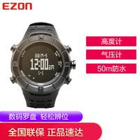Ezon 宜准 H001C01 男士户外电子运动手表 *2件