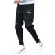 TAIKUSEN 男士工装加绒休闲运动裤 *2件 118元(合59元/件)