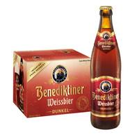 Benediktiner百帝王 小麦黑啤酒500ml*20瓶 *2件