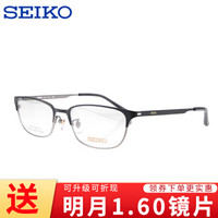 精工眼镜架 SEIKO光学镜架 β钛全框休闲男款 送明月1.60镜片
