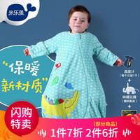米乐鱼 婴儿睡袋秋冬宝宝纯棉抱被儿童一体睡袋 贪吃鳄鱼 80码(80*52推荐身高65-75CM)