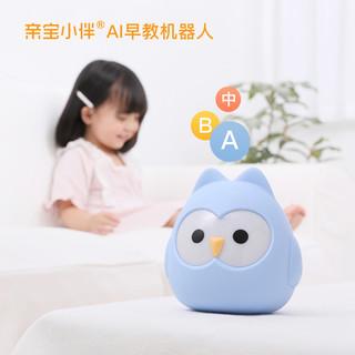 亲宝小伴故事机0-3岁早教机婴儿音乐儿歌播放器早教机器人学习机