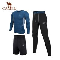 CAMEL 骆驼 男士户外运动套装