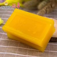 上海老品牌 裕华高级洗衣皂 250克×3块装 *2件