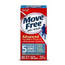 Schiff 维骨力 Move Free 氨基葡萄糖 关节养护素 蓝色款 80粒