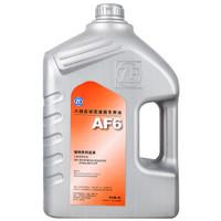 ZF 采埃孚 自动变速箱油 AF6 4L装