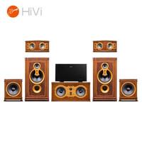 惠威(HiVi)F10HT+SUB15F+Q580功放 家庭影院音响5.2声道 高保真HIFI私人影音室音箱音响 全国免费安装