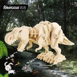 Robotime 若态 木质机械传动模型 D200 三控霸王龙