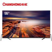 CHANGHONG 长虹 55D7C 55英寸 4K 液晶电视