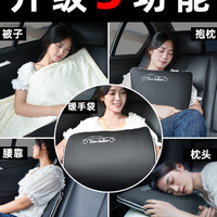 车载抱枕头被子两用加厚三合一汽车靠枕车内多功能空调被车用一对