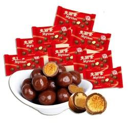 梁丰麦丽素25g*30包 怀旧休闲零食巧克力豆朱古力(代可可脂)