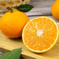 现摘橘子新鲜水果当季橙子赣南脐橙10斤装特级新鲜整箱5斤包邮