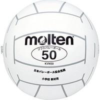 molten 排球 小学教材用 KVN50W