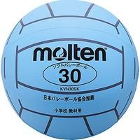 molten 排球 小学教材用 KVN30SK