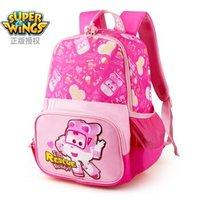 超级飞侠小学生书包 乐迪 小爱 酷飞 男女童双肩背包 粉色小爱款BS0091
