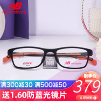 新款新百伦眼镜框男女青少年学生舒适佩戴近视TR全框镜架NB09096