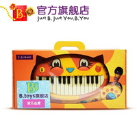 B.toys 比乐 大嘴猫钢琴