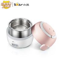 Bear 小熊 DFH-B13E5 1.3L 电热饭盒