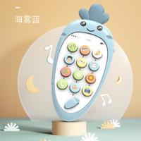 LIVING STONES 活石 婴幼儿早教启蒙音乐电话玩具