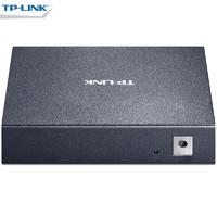 TP-LINK TL-SF1005D 5口百兆交换机分线器