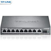 TP-Link TL-SG1210P 8口全千兆POE供电交换机带SFP光口