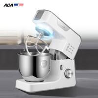 北美电器(ACA)厨师机家用和面机揉面机打蛋器全自动料理机打奶油机鲜奶机打蛋器多功能搅拌机AM-CG108(白)